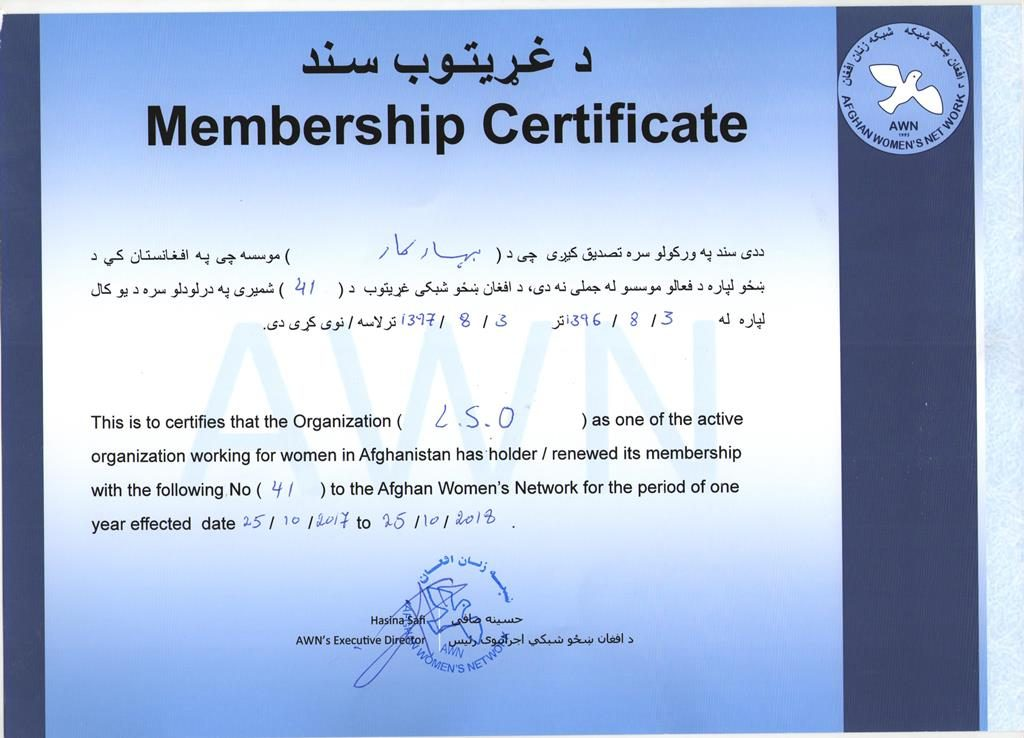 Afghan Women's Network granted LSO  a Certificate of Membership in mid 2017.