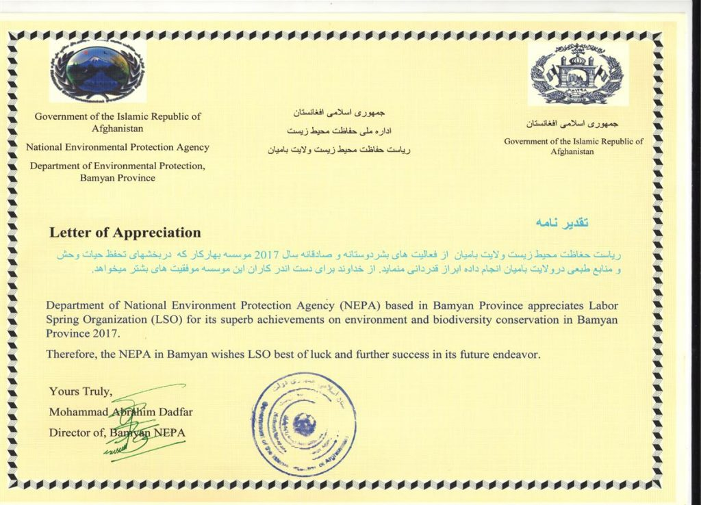 Directorate of Environmental Protection Agency with base in Bamyan honored LSO's efforts on environment preservation in late 2017.
