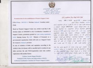 1.Permission letter to establishment of Women Protection Center in Daikundi province Granted by Directorate of Women Protection Center MoWA