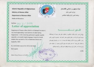 DoWA at Daikundi granted LSO an appreciation letter due to its loyal efforts on gender equality.