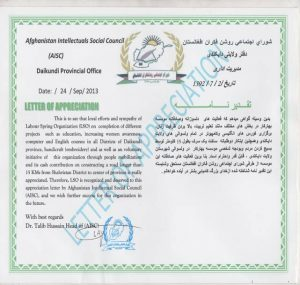 Afghanistan Intellectual Social Council Granted LSO an appreciation letter.