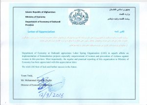 Due to LSO's loyal efforts on women empowerment and gender equality, and timely report to Ministry of Economy, Department of Economy at Daikundi province appreciates this organization by granting this letter.