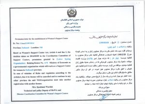 2. Permission letter to establishment of women protection center in Daikundi province granted by Directorate of Women Protection Center, MoWA