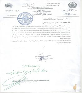 Advocacy for construction of the Qala-e-Safed Bridge for Tagab Barg residents
